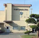 千歳市立高台小学校