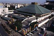 両国予備校91寮2003年入学