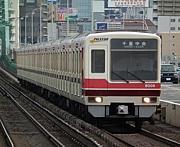 北大阪急行8000形