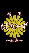 W-PROUD☆和高