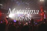 Metajima JAPAN