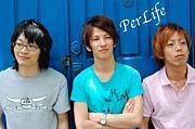 PerLife