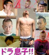 真太郎.com