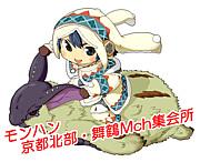 モンハン京都北部舞鶴Mch集会所