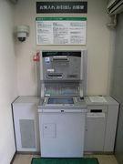 郵貯ATM研究会