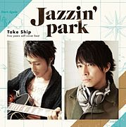 Jazzin' park(ジャジンパーク)