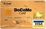 DoCoMo Card