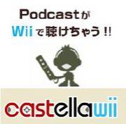castella Wii