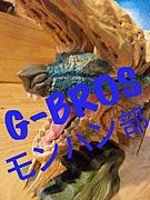 G-BROS モンハン部
