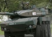 陸上自衛隊 機動戦闘車