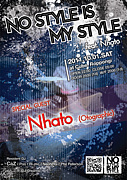 No Style Is My Style