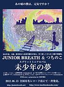 JUNIOR BREATH