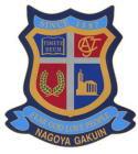 名古屋(学院)中・高サッカー部