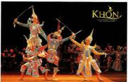 タイ仮面舞踊劇 KHON