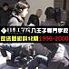 日本工学院八王子放送藝術科12期