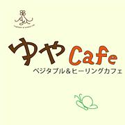 ゆやcafe