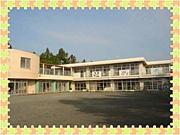 横浜文化保育園