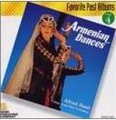 アルメニアン・ダンス研究会