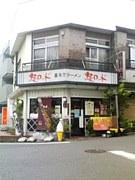 麺ロード〜極みへの道〜