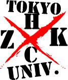 東京H.C大学