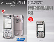 Vodafone 702NKII or Nokia 6680
