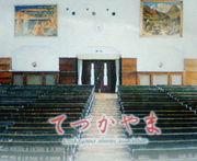 帝塚山学院☆第77回卒