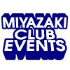 宮崎のClub Events