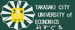 高崎経済大学 水口ゼミ