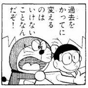 魁!!古都研究会!!