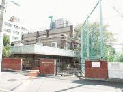 新宿区立四谷第二中学校