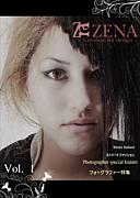 ZENAの参加型ウエブマガジン