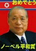池田大先生にノーベル平和賞を