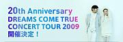 20th Anniversary tour baby's
