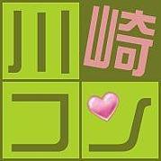 街コン in ☆川崎☆