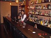 大人の隠れ家 Bar OWL
