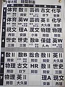 ★☆大好き8組☆★