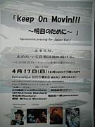 Keep On Movin'!!!
