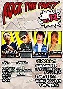 HIP HOP EVENT -北九州-