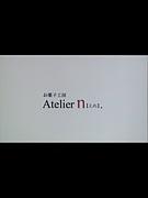 Atelier N