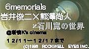 6memorials