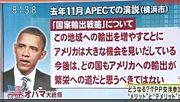 政治・経済・ビジネス勉強会