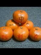 オレンジの会@3ー2