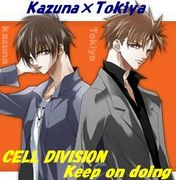 CELL DIVISION Keep on doing