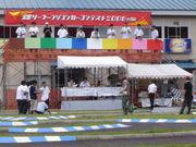 篠山産業高等学校 機械研究部