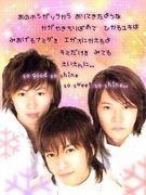 ☆w-inds.小説☆