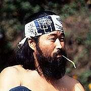 熊野九郎右ヱ門