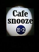 cafe snooze【E2】