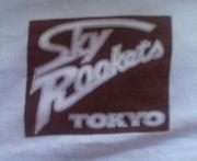 大原東京校2003年入学