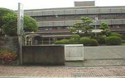 熊本聾学校