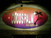 COCOSPALM
